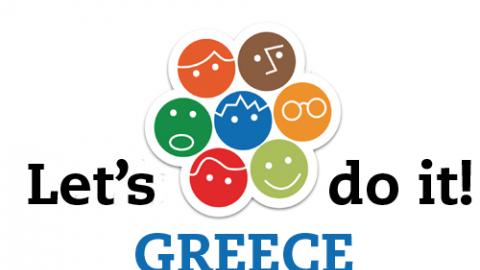 Αποτέλεσμα εικόνας για Let's Do It Greece 2017