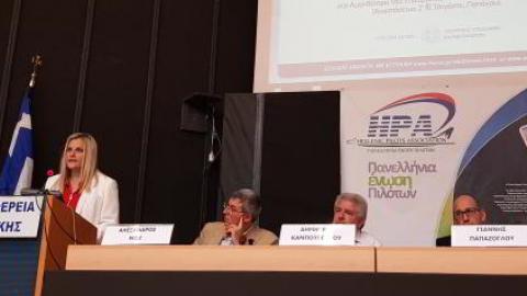 """Αποτέλεσμα εικόνας για 1η γενική γραμματέας Τουρισμού, κα Ευρυδίκη Κουρνέτα, στο 12ο Διεθνές Επιστημονικό Συνέδριο """"Αερομεταφορές - Παρόν και Μέλλον"""" στην Αθήνα."""