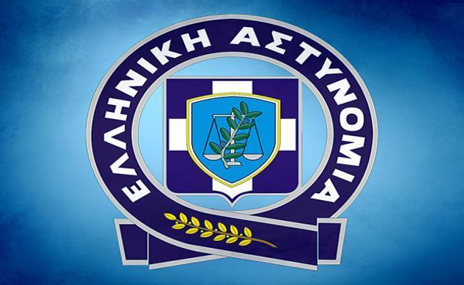 Ημέρα ακρόασης των πολιτών από την Ελληνική Αστυνομία | Κοινή Γνώμη