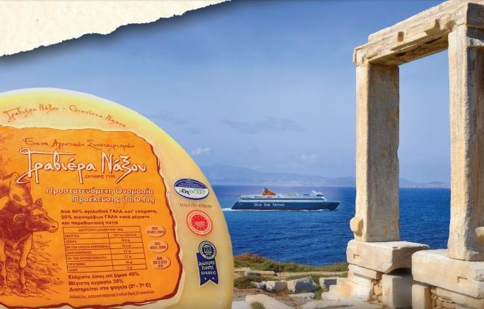 Αποτέλεσμα εικόνας για 1o Food Experience Graviera Naxos 2018