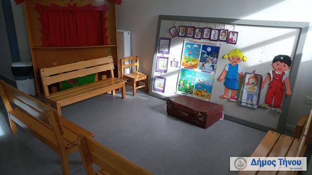Αποτέλεσμα εικόνας για παιδικος σταθμος δημου τηνου