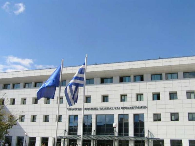 panelladikes24 - ΠΑΝΕΛΛΑΔΙΚΕΣ ΕΞΕΤΑΣΕΙΣ: Υποβολή Αίτησης - Δήλωσης ...
